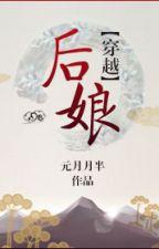 Mẹ kế (xuyên việt) - Nguyên Nguyệt Nguyệt Bán- Hoàn by oncidium9x