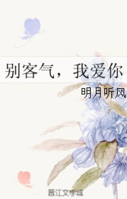 Đọc truyện Đừng khách sáo, anh yêu em - Minh Nguyệt Thính Phong