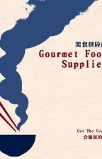 Gourmet Food Supplier by vinz_vina