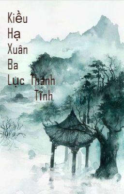 Đọc truyện Kiều Hạ Xuân Ba Lục ~ Thanh Tĩnh