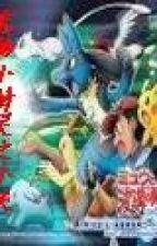 Pokemon chi Tiểu Thiên by ryujin35789201