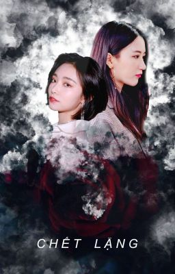 [SNH48][THẤT NGŨ CHIẾT] [75] [COVER] CHẾT LẶNG