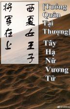 [BHTT-Edit] [Tướng Quân Tại Thượng] Tây Hạ Nữ Vương Tử - Lão Trương Nướng Bbq by GL9507