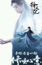 "MURDERING HEAVEN EDGE  [VOLUME 4""5-6""] by han-amor"