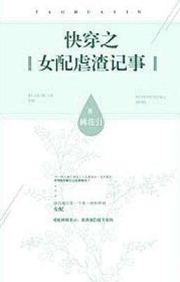 Đọc truyện [NT] Nhanh xuyên chi nữ phụ hành hạ tra ký - Đào Hoa Dẫn.