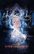 1431 {A Cinderella Retelling} by YYZuoo