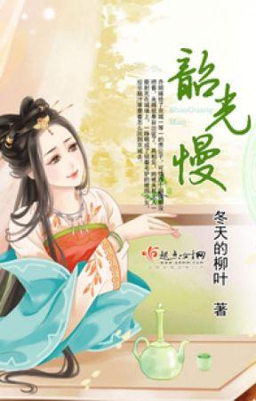 Thiều quang mạn - Đông Thiên đích Liễu Diệp by yingcv