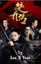 Princess Agents [Season 2] by TigerGirl156