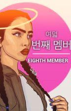 여덟 번째 멤버   Eighth Member (Wings) Album Series √ by JiminIsCherryBlossom