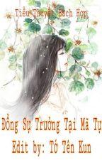 [BH] [EDIT - Hoàn] Chủ Tịch Đang Viết Chữ - Bình Quả Nhất Sinh Thôi by Totenkun