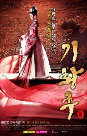 My Korean Drama List #2 - 💜 Drama Korea Tahun 2016 💜 - Wattpad