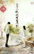 Heyi Shengxiao Mo by empressqu