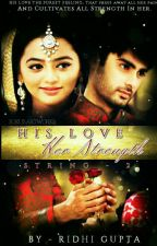 Swasan: His Love Her Strength (String 2) by ridhi_gupta
