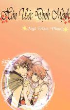 [Fanfic] [Sakura&Syaoran] HÔN ƯỚC ĐỊNH MỆNH by DungSoNgoc