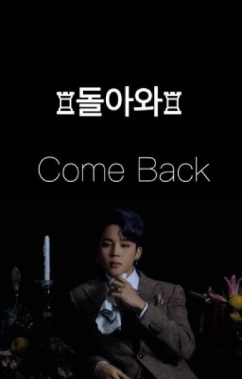 Come Back Home || JiminXBts