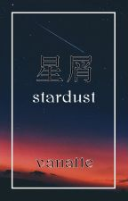 stardust || namjin by Vanatte