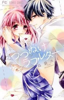 Đọc truyện [TRUYỆN TRANH] Tsutsunuke Love Letter