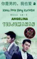 You're the Man I Loved BOOK 2 [PRIVATE] [Bahasa Indonesia] by iu3a17
