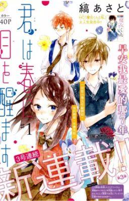 Đọc truyện [TRUYỆN TRANH] Kimi wa Haru ni Me wo Samasu
