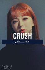 CRUSH  -jackson wang-  fanfic {KURDISH TRANSLATION} by l_lolita_l