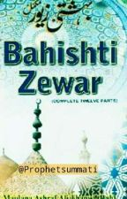 BAHISHTI ZEWAR (Heavenly Ornaments) by prophetsummati