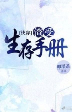 Sổ tay sinh tồn của tra thụ - Tức Mặc Dao by 100kg_mo_bung