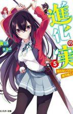 Shinka no Mi Volume 1 - 5 by Silver_04
