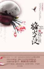 Great Han's Female General Wei Qi Qi by sakurada-chan