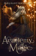 Лавка мисс Гримм | Premades [RUS/ENG] by Leraya_Grimm