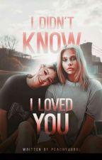 I didn't know I loved you / Lumbar Ff  [Abgeschlossen] by peachygurrl