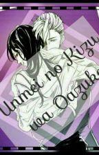Unmei No Kisu Wa Oazuke - omegaverse by NINASR476
