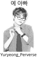 예 아빠  by Yuryeong_Perverse