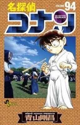 Đọc truyện Thám tử lừng danh Conan - Tập 94