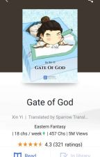 နတ္ဘုရား မုခ္ဝ Gate of God  by Dark_nox