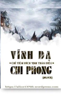 Vĩnh Dạ Chi Phong
