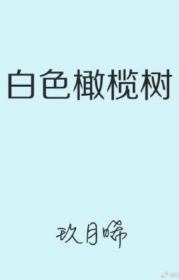 Cây Ô Liu Màu Trắng - Cửu Nguyệt Hi