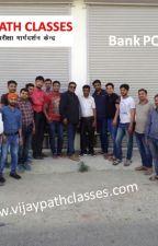 Bank PO Coaching in Udaipur Vijaypath Classes by vijaypathc
