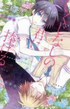 Ikujinashi no Kimi ni Sasageru manga by Angle_Hana