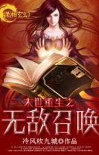 Dị Giới Thiên Tài Ma Huyễn Sư - Lê Lạc(dị thế - nữ cường) by ga3by1102