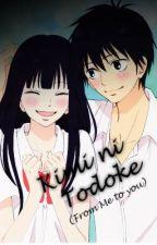 Kimi ni Todoke (Full Anime Series , Narrated) by InfiniteTrinity08