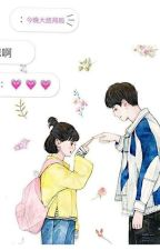 A Love So Beautiful (fanfic) [DISCONTINUED] by jenminshieah