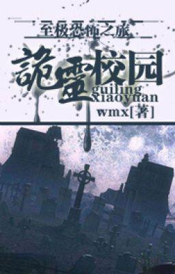 [Đam mỹ-Edit] Trường học quỷ ám - WMX