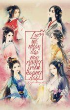 [12 CHÒM SAO ] - Lục mĩ nhân đại náo Vương Triều by yumichanbaby