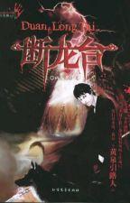 HTDLN- Hoàng Tuyền Dẫn Lộ Nhân hệ Liệt by phuongquyen1494
