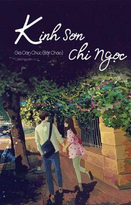 [Drop] KINH SƠN CHI NGỌC- GIÁ OẢN CHÚC(Bát cháo)