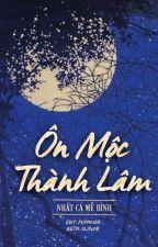(ĐM-HOÀN) Ôn Mộc Thành Lâm by pupanda