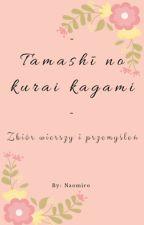 Tamashī no kurai kagami /wiersze Naomirki by _naomiro_