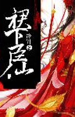 Đọc truyện [Tu Tiên] Thần Tiên Dưới Váy - Lãnh Châm