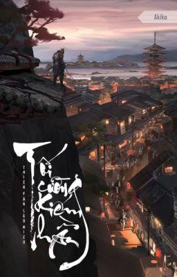 Trùng Sinh: Tối Cường Kiếm Thần (201-400) - Thiên Vận Lão Miêu