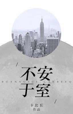 [ĐAM MỸ] [Hoàn] Lưu Luyến - Thụy Thụy  Thụy Uyên
